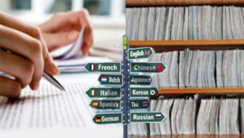 Dokumente mit Sprachflaggen